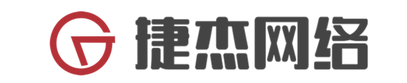 武汉网站建设-网页设计与制作-做网站公司1580全包-捷杰建站