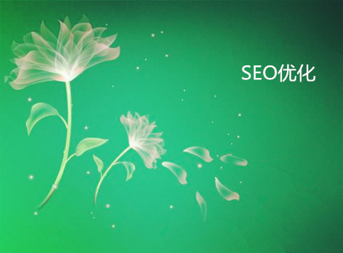 「武汉SEO公司」做网站优化时切勿改动的地方