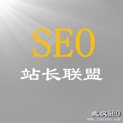 又名什邡站长网:前端优化网站的方法