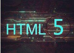 「专业建站」H5自适应式网站该怎样做优化
