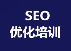 【武汉网站开发】网站SEO关键词优化技巧