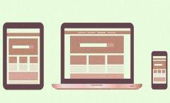 做网站要多少钱:公司做网站需要多少钱?