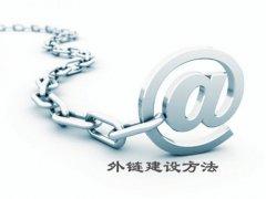 「归元寺网站」新站多久才有外链
