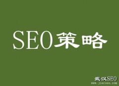 电子商务网站建设 网站内容添加及SEO技术
