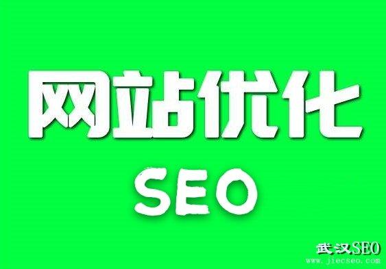 商城网站建设 单页面网站的SEO优化技巧