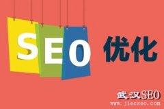北京网站优化_网站SEO优化基础知识大全