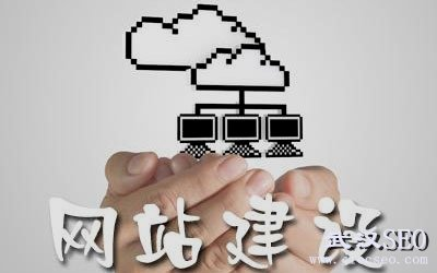 武汉网站建设费用 看了这些你便明白啦