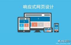 【黑客SEO】清楚的网站布局可给用户带来更好滴体验