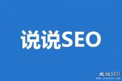 【淮南SEO赛雷猴】麽样利用iframe框架做网站SEKO优化