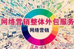 武汉品牌网站建设公司排名