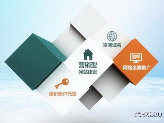 武汉网站建设公司
