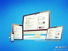 天津企业网站制作公司 网站搭建方案