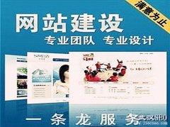 上海网站建设公司 公司网站建设制作全包