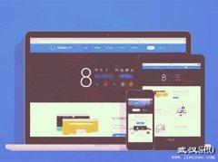 济宁网站建设 济宁做网站怎样快速提高网站关键词排名