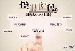 九江网站建设公司 网站如何建设才更出色