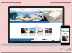 高端网站建设 如何建立一个搜索引擎友好的网站