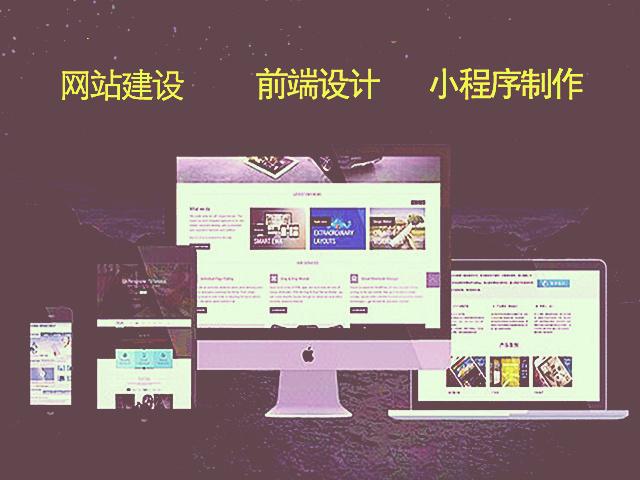 企业网站排名优化:网站要怎么设计才能留住用户